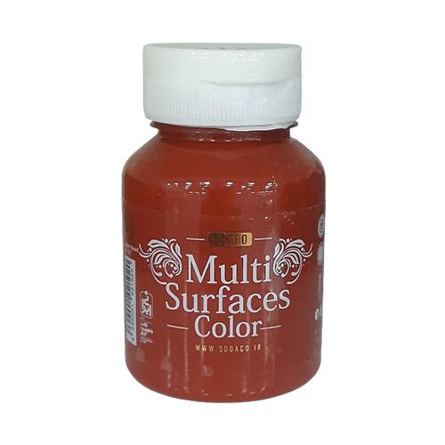رنگ مولتی سورفیس رد اکسید با کیفیت عالی و پوشش دهی بالا از برند سوداکو در حجم 125 میل