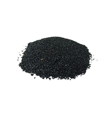 قیمت درج شده برای هر ۲۰۰ گرم از این سنگ مشکی است.فوق العاده با کیفیت مناسب کاهای آبستره است.