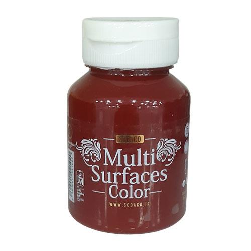 رنگ مولتی سورفیس زرشکی در وزن 125 میل با بهترین کیفیت و ماندگاری بالا